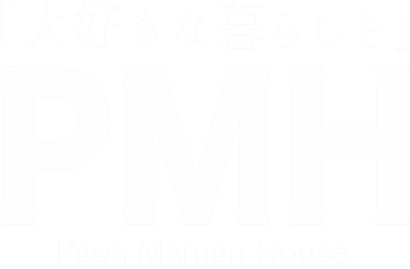 Papa Maman House
